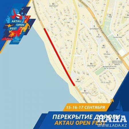 В дни проведения фестиваля «Aktau Open Fest» движение по приморской дороге будет ограничено