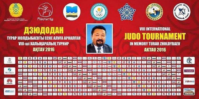В Актау пройдет международный турнир по дзюдо