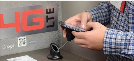 Altel отменил безлимитный 4G-интернет для госслужащих