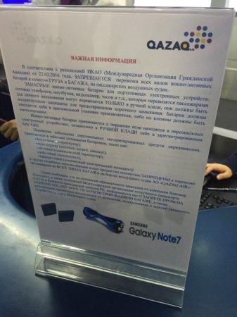 Qazaq Air также запретил провозить в багаже Samsung Galaxy Note 7