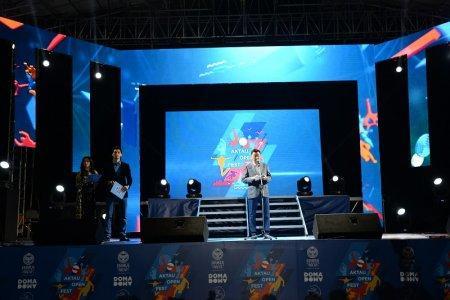Дневники #AktauOpenFest2016. Первый день фестиваля
