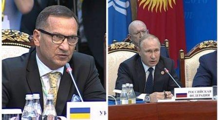 Путин и украинский дипломат устроили в Бишкеке словесную дуэль