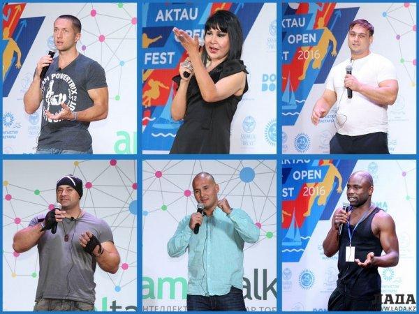 Дневники #AktauOpenFest2016. Третий день