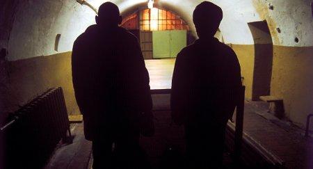 Мами: вопрос об отмене моратория на смертную казнь надо изучать