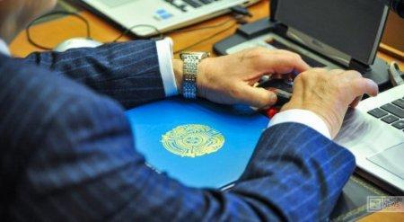 Депутатов Казахстана будут наказывать за нарушение этики