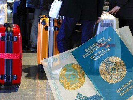 В РК предлагают запрещать выезд из страны только в исключительных случаях