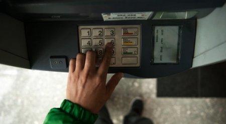 Злостные неплательщики штрафов не смогут пользоваться банковскими картами