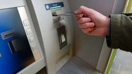В Шымкенте установили самый «высокий в мире» банкомат