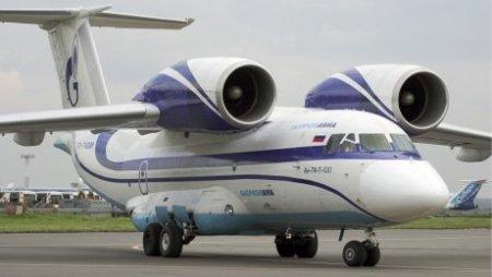 Скандал разгорается между Казахстаном и Украиной из-за самолета