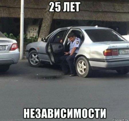 """""""Писающий полицейский"""" стал новым казахстанским мемом"""