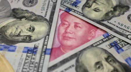 Первого октября китайский юань станет мировой резервной валютой