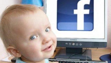 В Казахстане предлагают штрафовать родителей за регистрацию детей в соцсетях