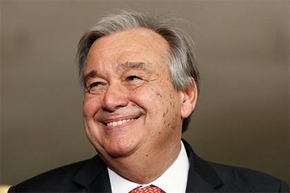 Генассамблея ООН утвердила нового генсека