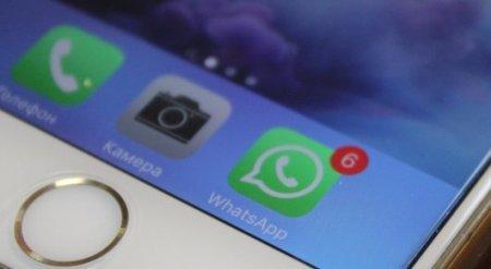 За оскорбление золовки по WhatsApp жительницу Атырауской области наказали в суде