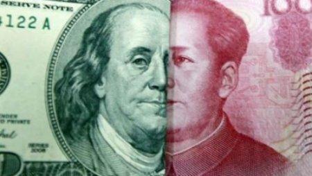 """Американский миллиардер рассказал, какая валюта """"бросит вызов"""" доллару"""