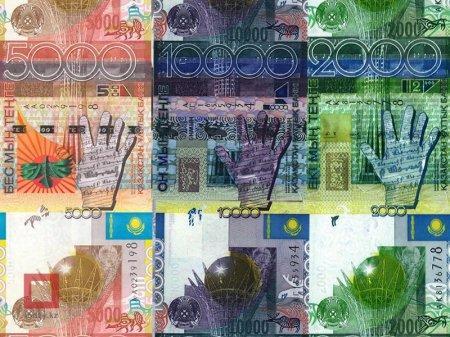 Банкноты номиналом 2000, 5000, 10000 тенге образца 2006 года выведены из оборота