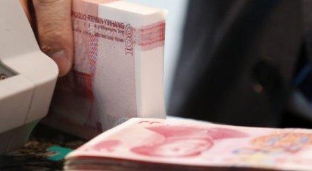 Юань стал резервной валютой: Как на это отреагирует экономика Казахстана