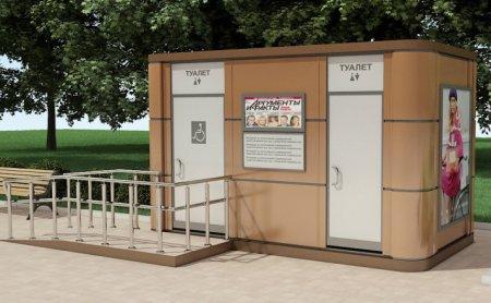Акимат Актау начал прием заявок на размещение общественных туалетов
