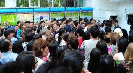 В Казахстане могут отменить ЕНТ для поступающих на платные отделения