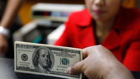 Нацбанк намерен ужесточить требования к обменным пунктам