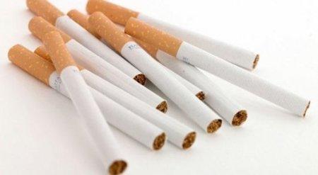 Минимальные цены на сигареты в Казахстане повысятся до 300 тенге