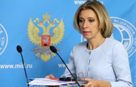 """Захарова: за заявлением Керри стоят """"серьезные юридические последствия"""""""