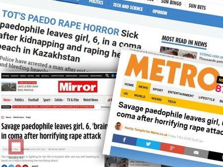 Об изнасилованной девочке из Актау написали ведущие британские издания