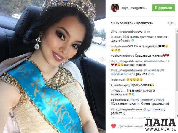 ТОП-10 популярных жителей Актау в Instagram