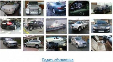 """Казахстанцев предупреждают о мошенниках, продающих """"дешевые"""" авто и квартиры в Интернете"""