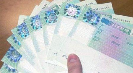 Для каких стран Казахстан станет безвизовым