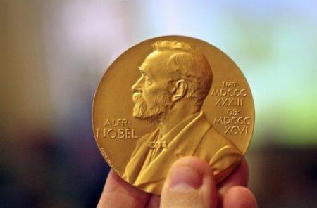 Названы фавориты Нобелевской премии по литературе 2016 года