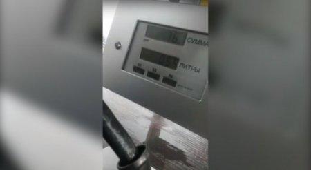"""Helios изучает видео с """"накручивающей"""" бензоколонкой"""