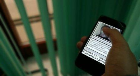 Рассылку в WhatsApp о серийном убийце прокомментировали в МВД РК
