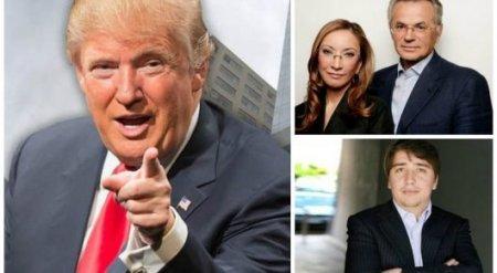 """Британская газета уличила Трампа в отмывании """"грязных денег"""" Храпунова"""