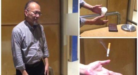 Пожилой японец заставил левитировать стакан и сигарету