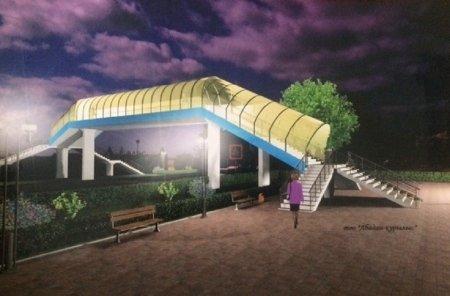 До конца года в Актау планируют начать установку надземных пешеходных переходов