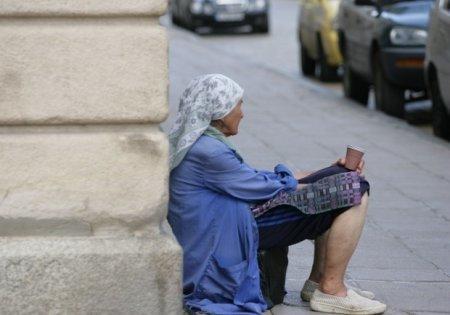 Порог бедности определён для казахстанцев