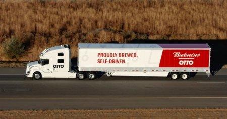 Беспилотный грузовик впервые совершил коммерческий рейс