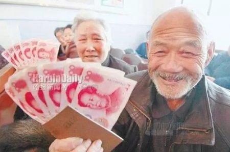 Казах из Китая похвастался своей пенсией более чем в 300 тыс. тенге