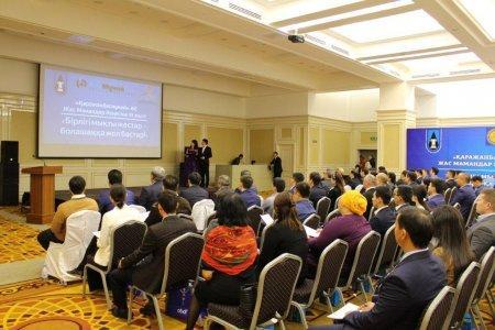 Компания «КаражанбасМунай» провела форум для молодых специалистов