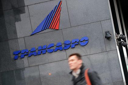 В «Трансаэро» подготовили план запуска новой авиакомпании