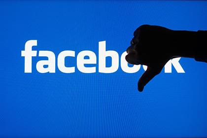 Суд Петербурга рассмотрит иск о запрете Facebook в России
