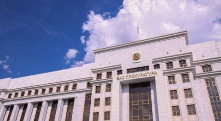 В Генпрокуратуре высказались о назначении смертной казни в Казахстане