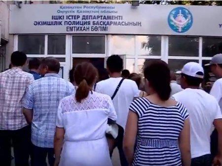 """Дело РЭО в Шымкенте: названы предполагаемый лидер ОПГ и ее """"прайс-лист"""""""
