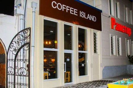 Кофе Айлэнд – островок безмятежности