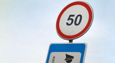 Скорость на дорогах Казахстана хотят снизить до 50 километров в час