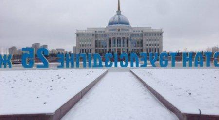 Назарбаеву приготовили поздравление перед Акордой
