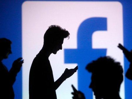 """Facebook """"похоронил"""" сотни пользователей во главе с Цукербергом"""