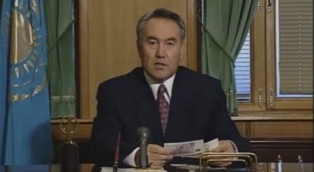 Опубликовано архивное видеообращение Нурсултана Назарбаева в связи с введением нацвалюты - тенге