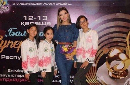 Вокалистки из Мангистау стали вторыми на детском песенном конкурсе «Бала дауысы»